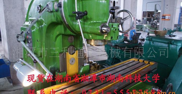 现货低价出售北京机床产52k铣床 金属切削机床【附件齐全】(图)